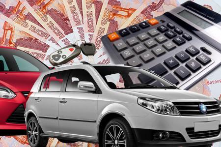 Балтийский автоломбард деньги под залог доли в квартиры