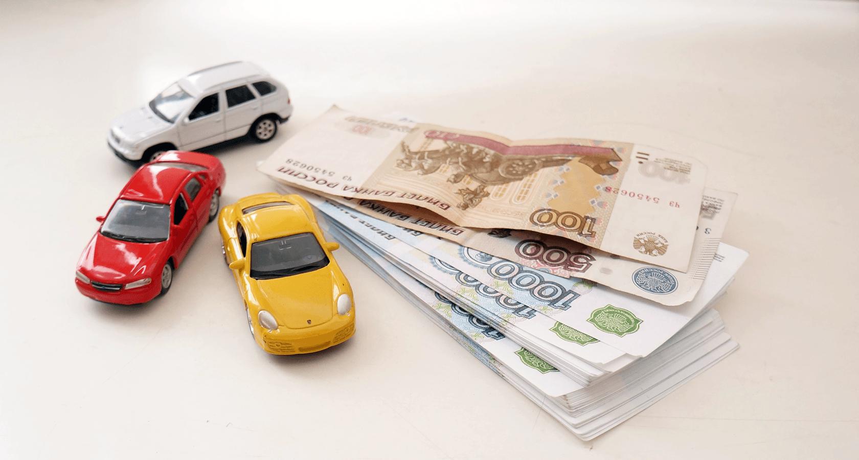Ломбард автомобилей – как получить кредит быстро