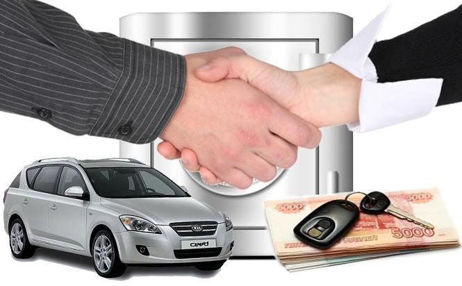 Договор на автозайм дилеры bmw москва автосалоны